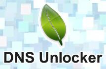 DNSアンロッカーCMウィルスのクローム、ファイアーフォックス、インターネットエクスプローラでの削除方法