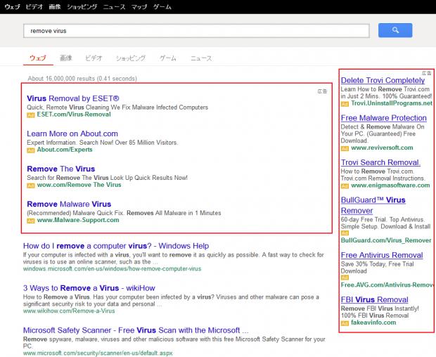 感染したユーザーはDregol Searchホームページを訪問することを余儀なくされます