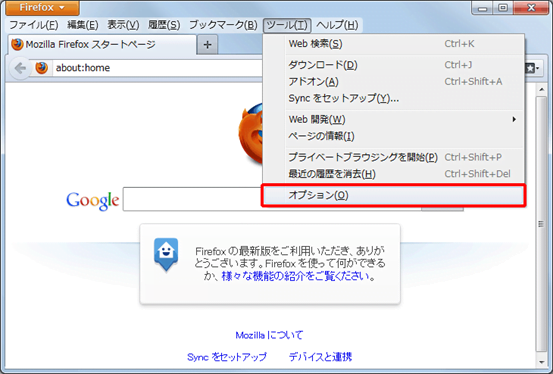 firefox-remove-cookies-1