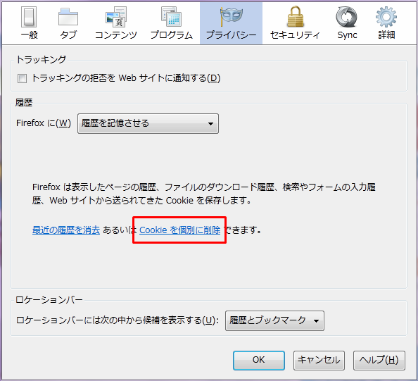 firefox-remove-cookies-2