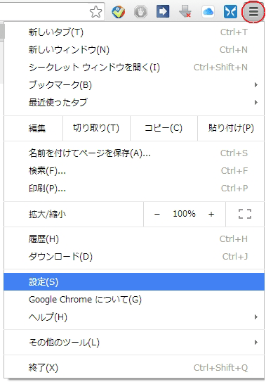 Google Chrome 1