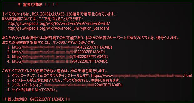 _HELP_instructions.bmp