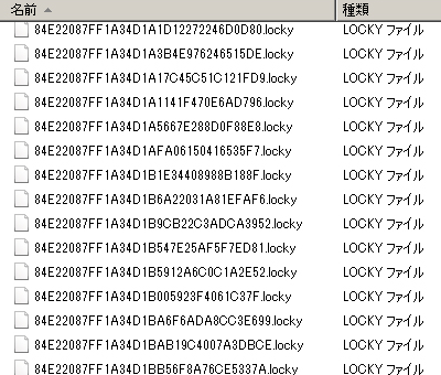.locky files
