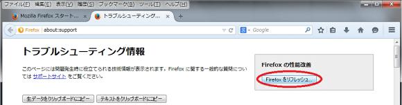 Mozilla Firefox 2