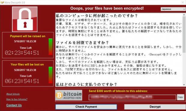 Wanna Decrypt0r 2.0